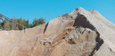 Купить песок в Набережных Челнах