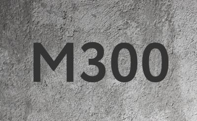 бетон м300 пермь купить